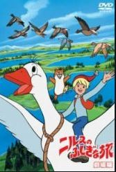 Nils no Fushigi na Tabi Episode 37 English Subbed