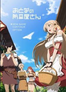 Otona no Bouguya-san 2nd Season Episode 10 English Subbed