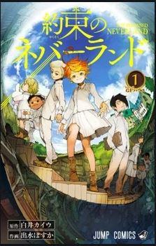 Yakusoku no Neverland 2nd Season Episode 11 English Subbed
