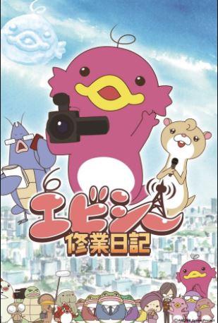 Abciee Shuugyou Nikki Episode 12 English Subbed