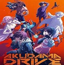 Akudama Drive (Dub) Episode 9