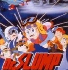 """Dr. Slump Movie 02: """"Hoyoyo!"""" Uchuu Daibouken Episode 1 English Subbed"""