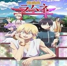 Kai Byoui Ramune Episode 8 English Subbed