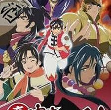 Shin Chuuka Ichiban! 2nd Season Episode 8 English Subbed