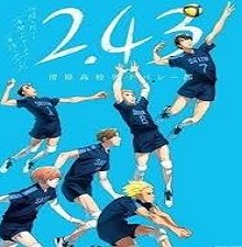 2.43 Seiin Koukou Danshi Volley bu Episode 12 English Subbed