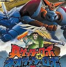 Shin Getter Robo tai Neo Getter Robo Episode 4 English Subbed