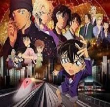 Detective Conan Episode 999 English Subbed