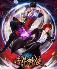 An Jie Shen Shi Episode 10 English Subbed
