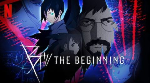 B: The Beginning Succession Episode 6 English Subbed