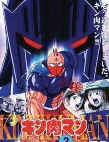 Kinnikuman Episode 92 English Subbed