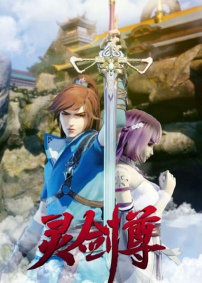Ling Jian Zun Episode 193 English Subbed