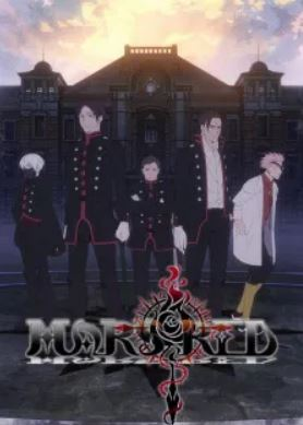 Mars Red Episode 13 English Subbed