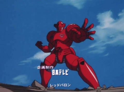 Red Baron Episode 39 English Subbed