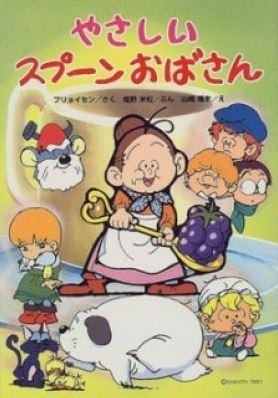 Spoon Oba-san Episode 130 English Subbed