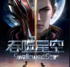 Tunshi Xingkong Episode 26 English Subbed