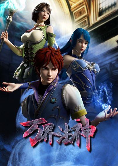 Wan Jie Fa Shen Episode 54 English Subbed