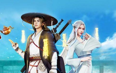 Xian Feng Jian Yu Lu Episode 61 English Subbed
