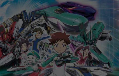 Shinkansen Henkei Robo Shinkalion Z the Animation Episode 13 English Subbed