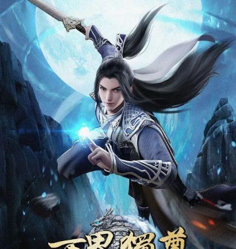 Wan Jie Du Zun Episode 32 English Subbed