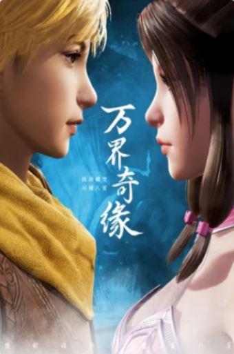 Wan Jie Qi Yuan Episode 30 English Subbed