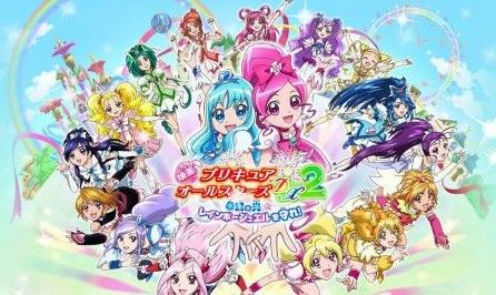 Precure All Stars Movie DX2: Kibou no Hikari☆Rainbow Jewel wo Mamore! Episode 1 English Subbed