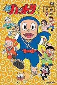 Ninja Hattori-kun Episode 2 English Subbed