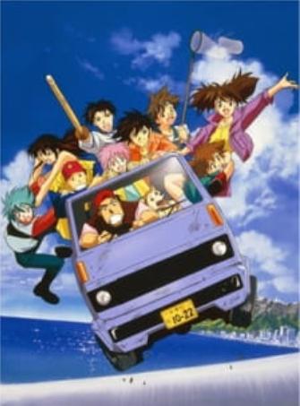 Yuusha Shirei Dagwon: Suishou no Hitomi no Shounen Episode 2 English Subbed